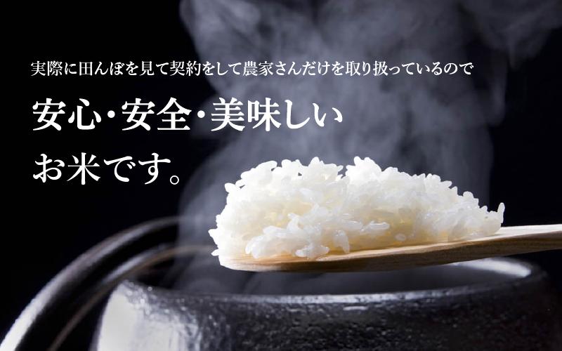 美味しいお米 かどや米穀店