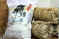 かどや米穀店魚沼産コシヒカリ